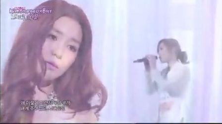 130101 MBC 少女时代的Romantic Fantasy【韩语中字】