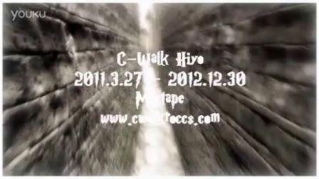 [C-Walk] Hiyo C-Walk Mixtape Vol.1