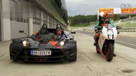 KTM X-Bow RR 超轻量化跑车、KTM 1190 RC8-R 摩托车赛道对决