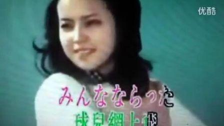 翻唱影视剧【排球女将】中的插曲