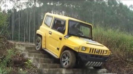 陆地方舟电动汽车史上最强爬坡的纯电动汽车