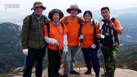 (情系黄杨山)珠海市斗门区户外运动登山协会