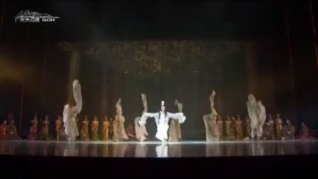 广州大剧院周年庆典演出 郑州歌舞剧院《水月洛神》