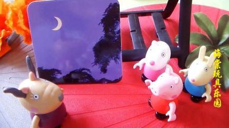 羚羊老师教大家看图识字认识月亮, 小猪佩奇却想起月饼