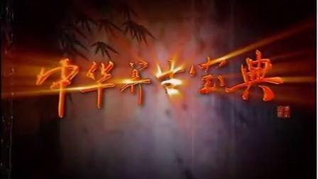 中华养生宝典:第20集  中华养生人物朱丹溪