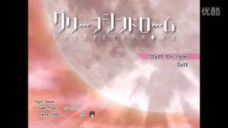 【游戏时光】黄昏症候群