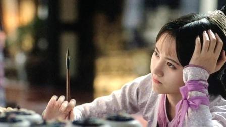 《芸汐传》来了, 改编自曾经最畅销的言情小说, 剧情走向甜到爆