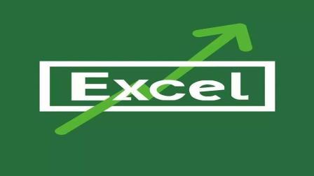 Excel表格3个常用技巧, 效率提高5倍, 让你快速升职加薪