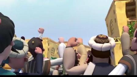 动画电影《阿凡提之奇缘历险》预告片, 3D技术还原布偶风格