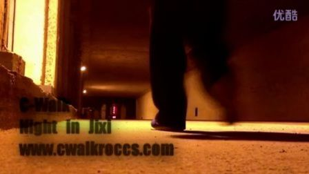 [C-Walk] Hiyo - Night in Jixi