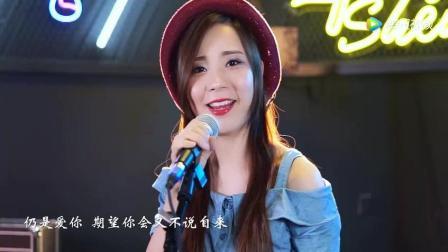 广东美女翻唱 黎明粤语经典《我的亲爱》 超级好听