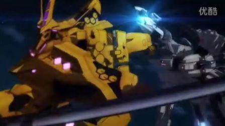 MUV-LUV ATE 角色歌 - Apocalypse of Destiny