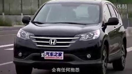 试驾SUV东风本田CR-V