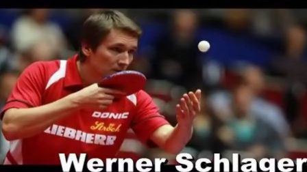 [原创]The Best Shots of Werner Schlager 施拉格精彩集锦