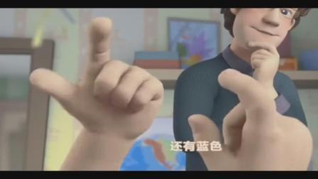 少儿动画片 真的是超级厉害呢! , 螺丝钉: 吉姆为了螺丝钉一家人修好了旧电视