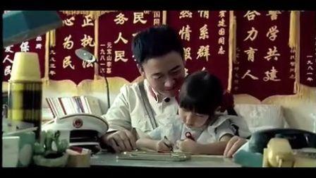 【青春感恩记】《父亲》父女篇-养儿防老