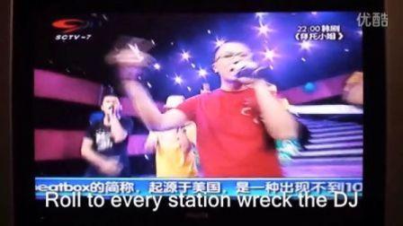 王瀚、小鱼儿 在2011年 儿童春晚 正片