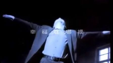 竇唯-高級動物(94黑夢)