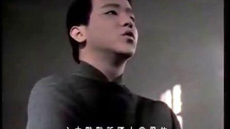 竇唯-上帝保佑(94黑夢)