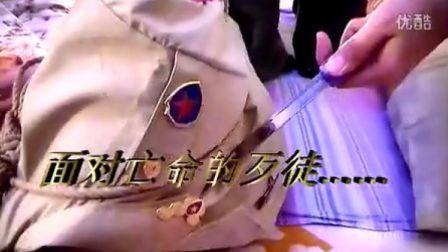 A036《劫持报复2》宣传片2012.12.29