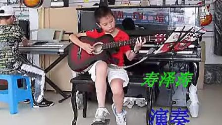 瓜沥琴行寿泽涛
