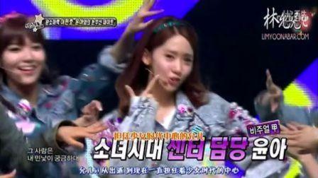 【允吧中字】130208 MBC Section TV演艺新闻 Eider棚内拍摄cut