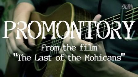 美国指弹瘾者Gregory Johnson - Promentory《最后的莫希干人》【HD】