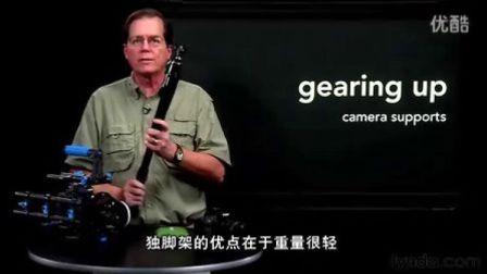 Lynda单反摄像教程 第一章05 辅助设备 中文字幕 青岛老城摄影培训
