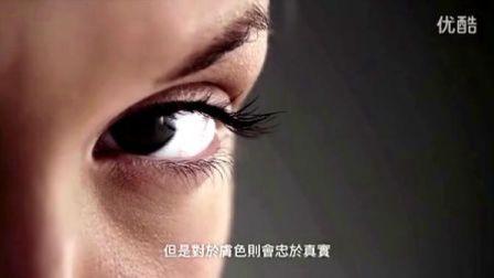 Xperia™ Z產品介紹 - 細緻屏幕