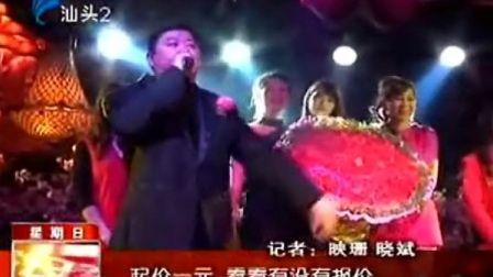 """★☆【汕头酒店在情人节""""一束玟瑰花拍出16.8万元天价""""】☆★"""