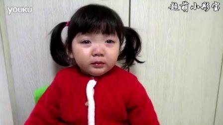 [拍客]彤宝的年后综合症 春节后第一天入园 超萌小彤宝 彤彤 曲函庭