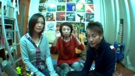 YUI 061130 YUI at Tsukamoto's Show 夢ケ丘レジデンス
