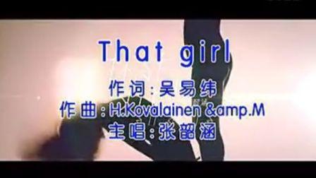 张韶涵 - That Girl 【VCD】