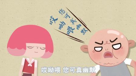 老北京涮肉和火锅可不一样