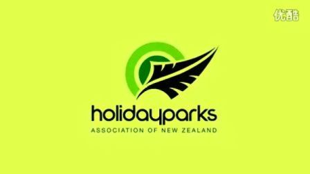 HAPNZ新西兰假日公园简介_201302