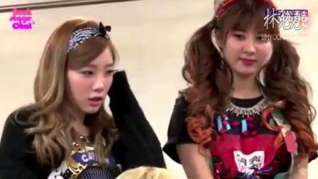 【允吧中字】130208 KBS world后台访问 少女时代cut