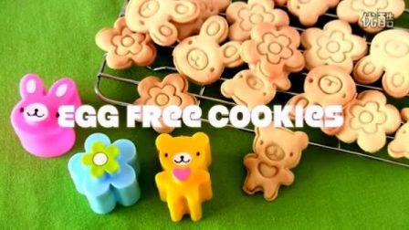 How To Make EGG FREE Cookies 如何做不加蛋的饼干_(720p)