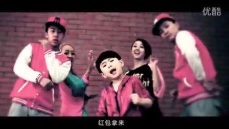 5岁超萌小正太豪豪原唱嘻哈单曲《开心过大年》MTV!