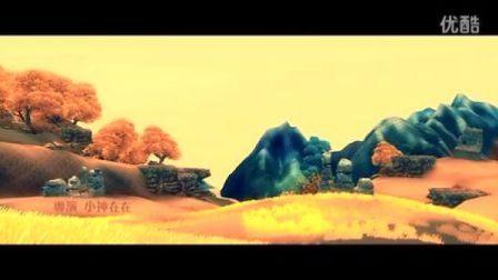 天下3 全明星阵容游戏电影《一夥托》预告片