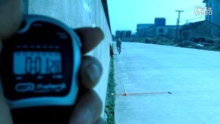 20米跑速比博尔特(2·96秒左右)快0·21秒左右这在斜路等4种不利跑的
