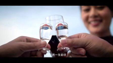 茅台2012微电影《杯酒人生》