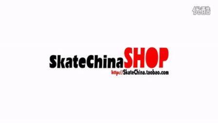 SCC滑板店有奖销售2013年2月抽奖视频