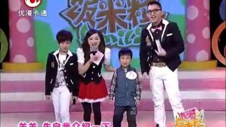 江苏卫视优漫卡通《我爱饭米粒》3月1日游戏仓库保管员