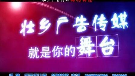 田林县壮乡广告传媒有限责任公司招聘
