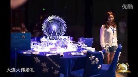 中国首届餐桌设计大赛作品欣赏  大连大伟婚礼