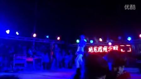 歌舞团 下镇
