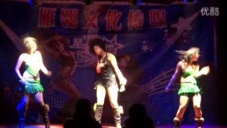 雁翎歌舞团表演(2)