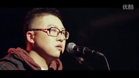 【GSJ制作】好妹妹乐队《冬》麻雀瓦舍专场