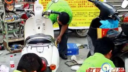 南宁:自学电动车维修  帮助其他残疾人
