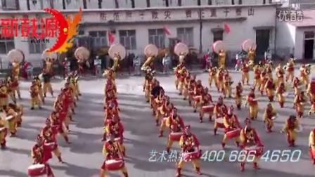 2013年正月山西中煤平朔宇辰公司180人威风锣鼓训练视频